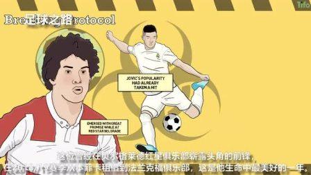"""足球战术丨卢卡约维奇如何在如此短的时间从英雄变成了""""全民公敌""""的"""