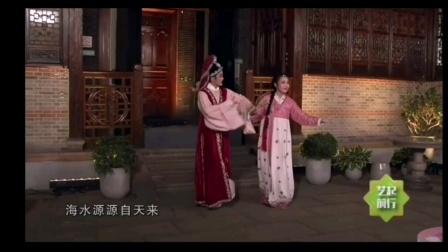 越剧《春香传-爱歌》 王婉娜 忻雅琴
