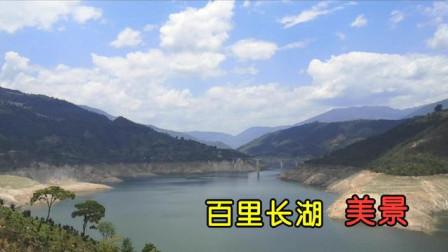 前往茶马古道鲁史镇,路上实拍百里长湖风景,美极难怪游客如此多