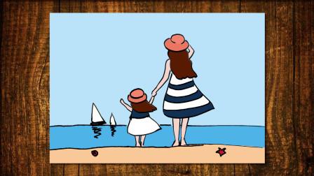 海边窦老师教画画