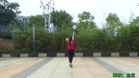 柔力球《幸福中国一起走》
