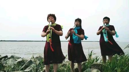 巴乌合奏:渔家姑娘在海边