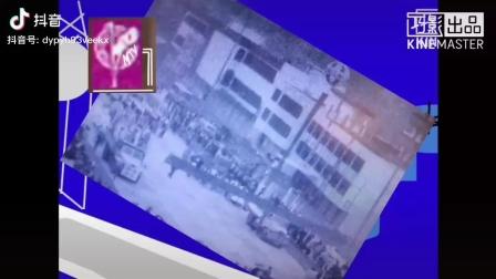 麦咭电视台新闻综合频道 麦咭新闻 199X年片头 已屏蔽电视
