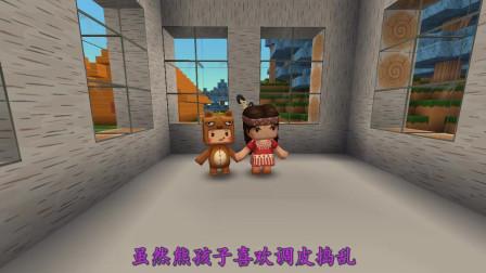 迷你世界:熊孩子真的是妮妮的妹妹吗?熊孩子的爸爸是谁呢?
