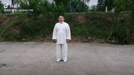 郑天祥表演孟三捶