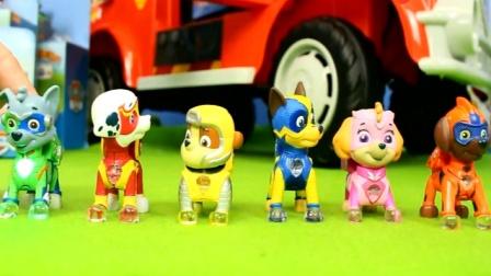 着火了汪汪队消防车带着灭火器来灭火 创意玩具
