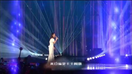 杨钰莹《千千阙歌》