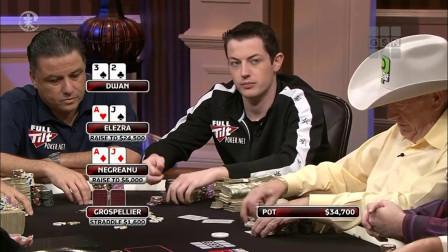 高额德州扑克 主播:这集没啥亮点 直接看下集吧