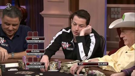 德州扑克 牌手们决定不看牌盲打 结果牌桌上立刻炸锅了