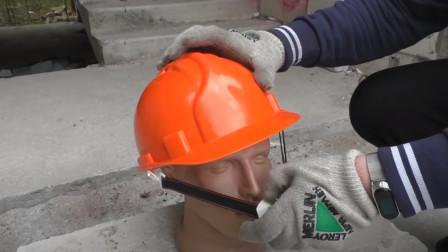 工地安全帽质量如何?小伙拿铁锤测试,结果太意外了!