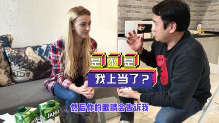 这是中国魔术吗?我感觉自己好像上当了,谁能告诉我原因是什么
