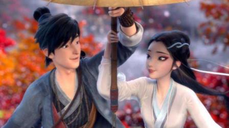 白蛇缘起:国漫电影的巅峰之作!白素贞与许仙前世虐恋!看完泪目