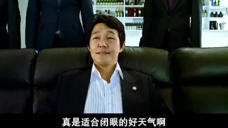 韩版无间道:45分钟电影,李政宰三句台词!演技却让人记忆深刻!