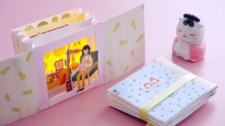 一张纸也能折叠精致的立体书立体书,步骤也不难,还能当作灯罩!