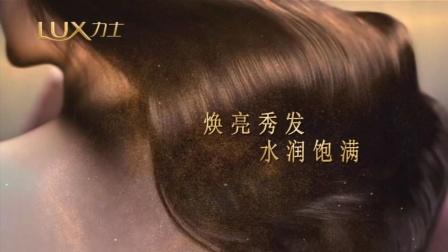 20200525力士柔亮洗发乳