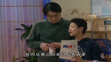 家有儿女:刘星赢了礼物,哪料小雨小雪幸灾乐祸,刘星却晕了!