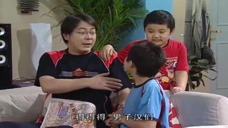 家有儿女 :刘梅和小雪要吃榴莲,刘星直言要自杀,笑死人了!