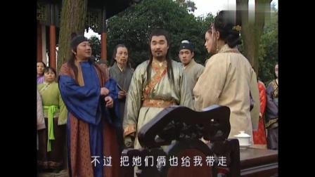 马皇后:皇后去听书,遇官二代仗势欺人:说出我爹名字你的尿裤子
