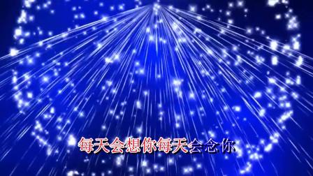 卡拉OK字幕歌曲《暖心》
