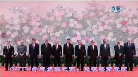 CCTV牛恩发现之旅:善为基良艺行天下(北京昌平)