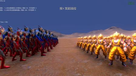 超级赛亚人孙悟空VS梦比优斯奥特曼 赛罗奥特曼,结果会怎样?