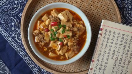 麻婆豆腐是一道好吃下饭  百吃不厌的家常菜  制作起来简单方便