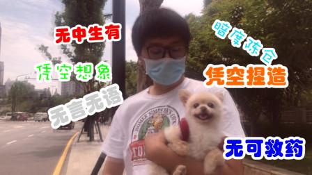 武汉绿地606,为何从636米降到606米,看小狗点点的趣味解答