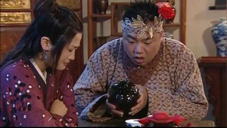 """武林外传,还不知道自己已经""""掉马""""的蕙兰:来来来,给我倒酒"""