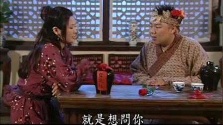 武林外传,大嘴终于被女神求婚,但他的行为也太伤女神的心了
