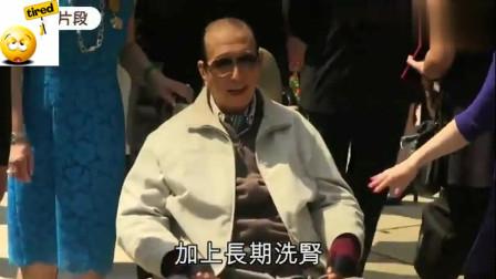 香港:医生叫赌王家人要有心理准备!何鸿燊肾功能衰竭不能言语只能点头