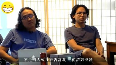 香港:香港哲学博士苦读17年未毕业做流浪讲师 月薪飘忽一万至四万不等