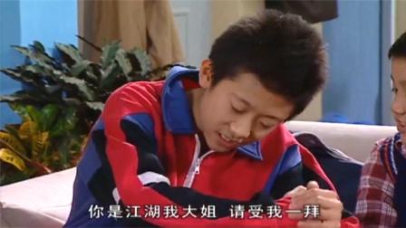 家有儿女:小雪不要礼物,哪料刘星不乐意了,这嘲讽笑翻了!