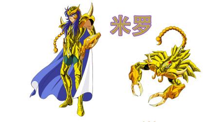 圣斗士星矢:天蝎座黄金圣斗士米罗技能招式合集