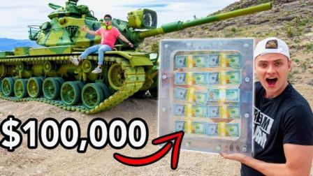 老外用10万美元当赌注,谁能将箱子砸开钱就归谁,场面根本控制不住!