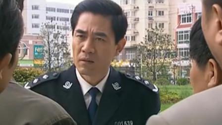 一群所长被无辜清出公安队伍,新任公安局长要为他们平反