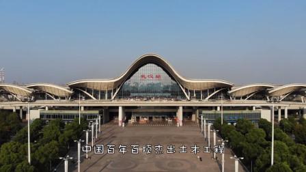 获得鲁班奖的武汉站,年客运量达1000万人次,谁知道它的外形寓意