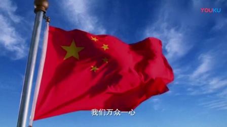 《中华人民共和国国歌》《义勇军进行曲》聂耳,高清正版好音质,关注我,都是非常好听的歌。