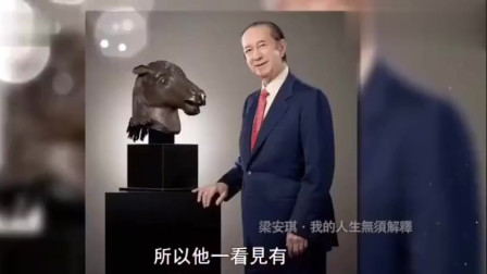 赌王何鸿燊夫人陈安琪,200克拉钻石彰显奢华生活,贫穷限制想象