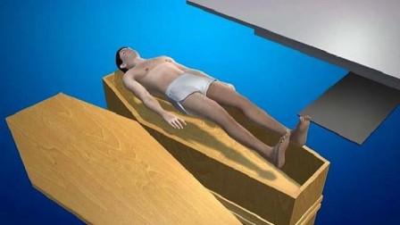 人去世后埋进土里,3D动画模拟身体变化,看完后瞬间莫名悲酸