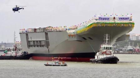 """印度首艘航母再度亮相,结果还是一具""""空壳"""""""