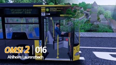 来到世外桃源~omsi2巴士模拟Ahlheim Laurenzbach 30路