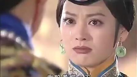 孝庄秘史最经典片段,宁静演的太好了!