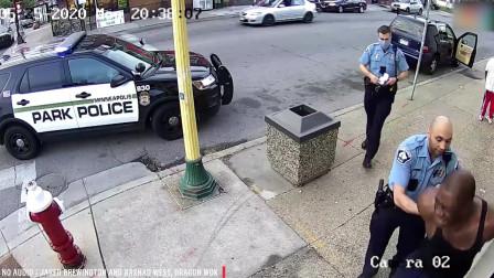 乔治·弗洛伊德被捕录像公开,监控看出被捕黑人没有反抗并一脸苦相