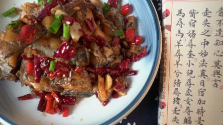 干烧带鱼是一道味道鲜美  富含极高蛋白质的家常菜