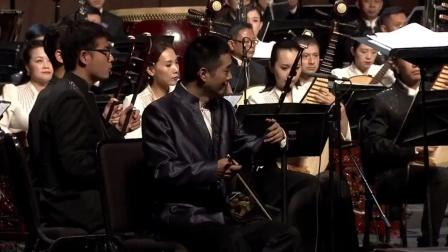 中央民族学院乐团演奏《梁祝》