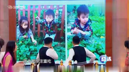 张庭的家一曝光,在场的都不淡定了,在上海的天上种地!