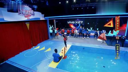 王牌:节目组搞事情!直角框摆姿势,郑恺看了直接主动落水