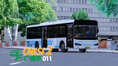 海格KLQ6129柴油新体验~omsi2巴士模拟广佛市556路