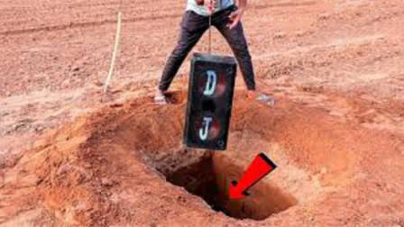 把音响埋到地下会怎样?印度小伙亲测,结果太意外了!