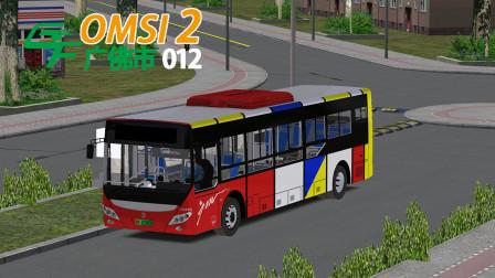 E10纯电动城市客车更新体验~omsi2巴士模拟广佛市207路